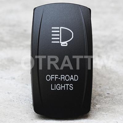 CONTURA V, OFF-ROAD LIGHTS, LOWER LED INDEPENDENT