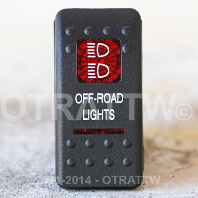 CONTURA II, OFF-ROAD LIGHTS, RED LENS, UPPER INDEPENDENT, INCANDESCENT LIGHTS