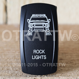 CONTURA V, FJ CRUISER ROCK LIGHTS, ROCKER ONLY