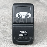 CONTURA XIV, NINJA LIGHTS, ROCKER ONLY