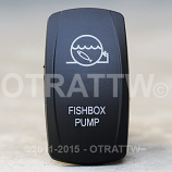CONTURA V, FISHBOX PUMP, LOWER LED INDEPENDENT