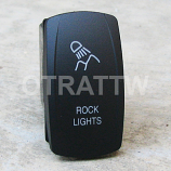 CONTURA V, ROCK LIGHTS, UPPER DEPENDENT LED ONLY