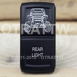 CONTURA XIV, RZR REAR LIGHT, ROCKER ONLY