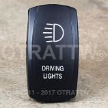 CONTURA V, DRIVING LIGHTS, ROCKER ONLY