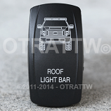 CONTURA V, FORD F-150 ROOF LIGHT BAR, UPPER LED INDEPENDENT