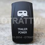 CONTURA V, TRAILER POWER, LOWER LED INDEPENDENT