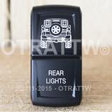 CONTURA XIV, FJ CRUISER REAR LIGHT, UPPER DEPENDENT LED ONLY