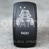 CONTURA V, RZR RADIO, UPPER DEPENDENT LED ONLY