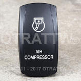 CONTURA V, AIR COMPRESSOR, LOWER LED INDEPENDENT