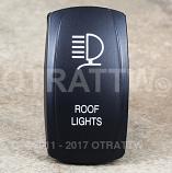 CONTURA V, ROOF LIGHTS, ROCKER ONLY
