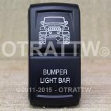 CONTURA XIV, JEEP JK BUMPER LIGHT BAR, UPPER DEPENDENT LED ONLY