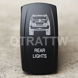 CONTURA V, JEEP GRAND CHEROKEE REAR LIGHTS, UPPER DEPENDENT LED ONLY