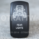 CONTURA V, RZR REAR LIGHTS, ROCKER ONLY