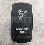 CONTURA V, ENGINE BAY LIGHTS, ROCKER ONLY