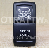 CONTURA XIV, JEEP JK BUMPER LIGHTS, LOWER LED INDEPENDENT