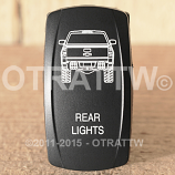 CONTURA V, CHEVY REAR LIGHTS, ROCKER ONLY
